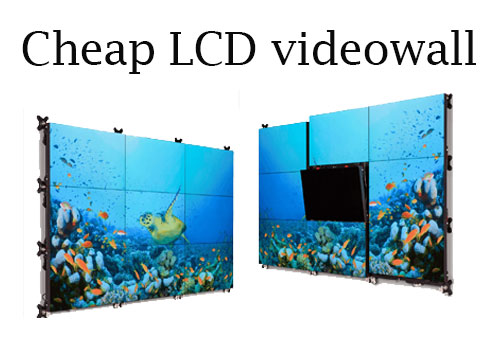 Cheap LCD video wall solution